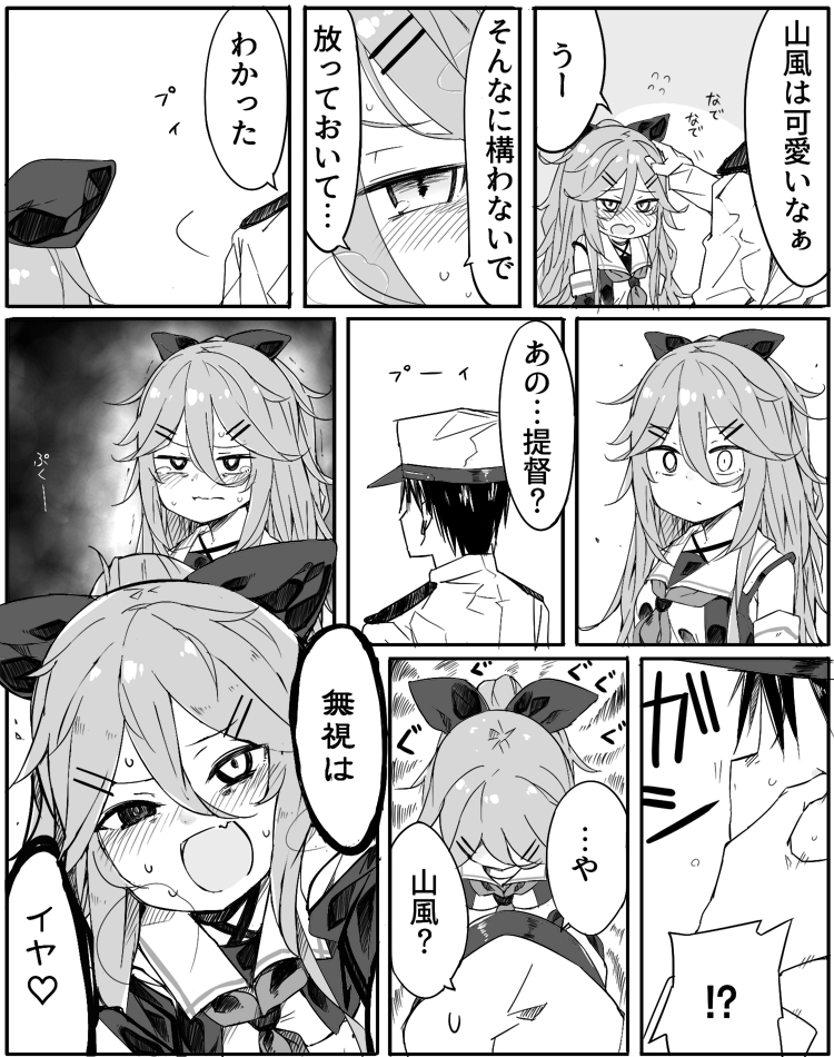 1boy 1girl admiral_(kantai_collection) bangs commentary_request detached_sleeves greyscale hair_between_eyes hair_flaps hair_ornament hair_ribbon hairclip hand_on_another's_head hat heart kantai_collection long_hair long_sleeves military military_uniform monochrome naval_uniform neckerchief parted_bangs peaked_cap ponytail ribbon school_uniform serafuku speech_bubble spoken_heart translation_request uniform yamakaze_(kantai_collection) yandere zeroyon_(yukkuri_remirya)