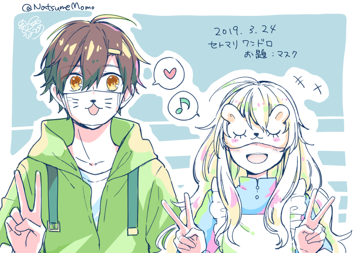 1boy 1girl blonde_hair brown_eyes brown_hair dated double_v drawn_mask facing_viewer flat_chest frills hair_ornament hairclip heart hood hood_down kagerou_project kozakura_marry long_hair looking_at_another momomochi musical_note outline seto_kousuke side-by-side sideways_glance sleep_mask spoken_heart spoken_musical_note surgical_mask unbuckled_belt upper_body v white_outline