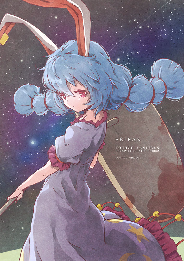 1girl ambiguous_red_liquid animal_ears blue_dress blue_hair character_name commentary crescent dress ear_clip frills kine legacy_of_lunatic_kingdom long_hair mallet rabbit_ears red_eyes satyuas seiran_(touhou) sky solo stain star star_(sky) starry_sky touhou twintails