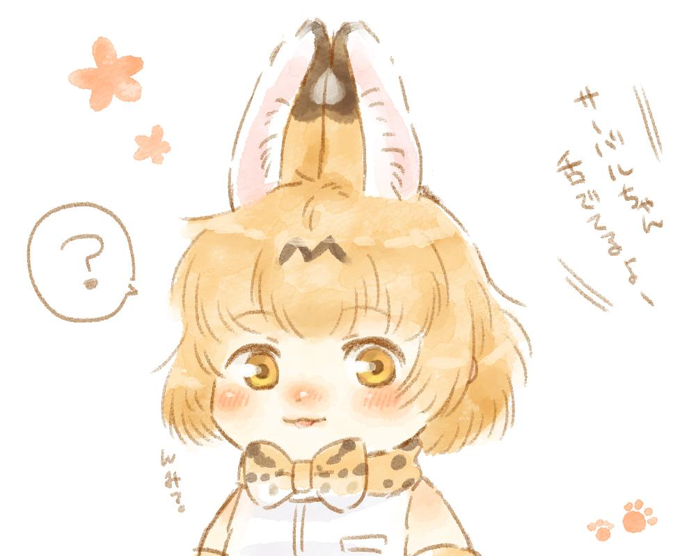 1girl :3 :p ? animal_ear_fluff animal_ears blonde_hair blush bow bowtie commentary_request eyebrows_visible_through_hair kemono_friends looking_at_viewer moeki_(moeki0329) print_neckwear serval_(kemono_friends) serval_ears serval_print short_hair simple_background solo spoken_question_mark tongue tongue_out translation_request white_background yellow_eyes