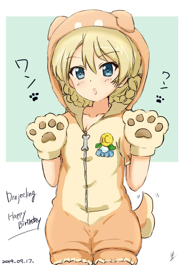 1girl animal_hood bangs birthday blonde_hair blue_eyes bone braid brown_jumpsuit character_name commentary cowboy_shot darjeeling dated dog_hood dog_tail english_text fake_tail girls_und_panzer gloves happy_birthday hood looking_at_viewer ma-2_(konkon_kitakitsune) medal motion_lines pajamas paw_gloves paw_pose paw_print paws short_hair short_jumpsuit short_sleeves solo standing tail tied_hair translated twin_braids zipper