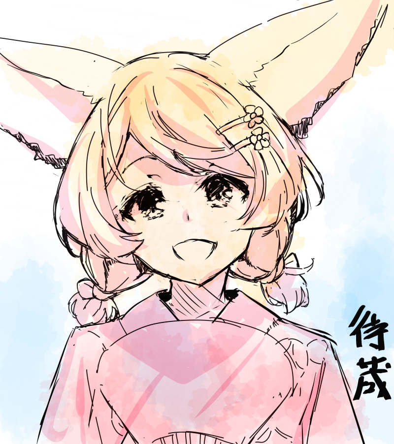 1girl :d animal_ears bangs blush fan flower fox_ears hair_flower hair_ornament hairclip japanese_clothes kimono low_twintails open_mouth original paper_fan pink_kimono short_twintails smile solo translation_request twintails uchiwa upper_body yuuji_(yukimimi)