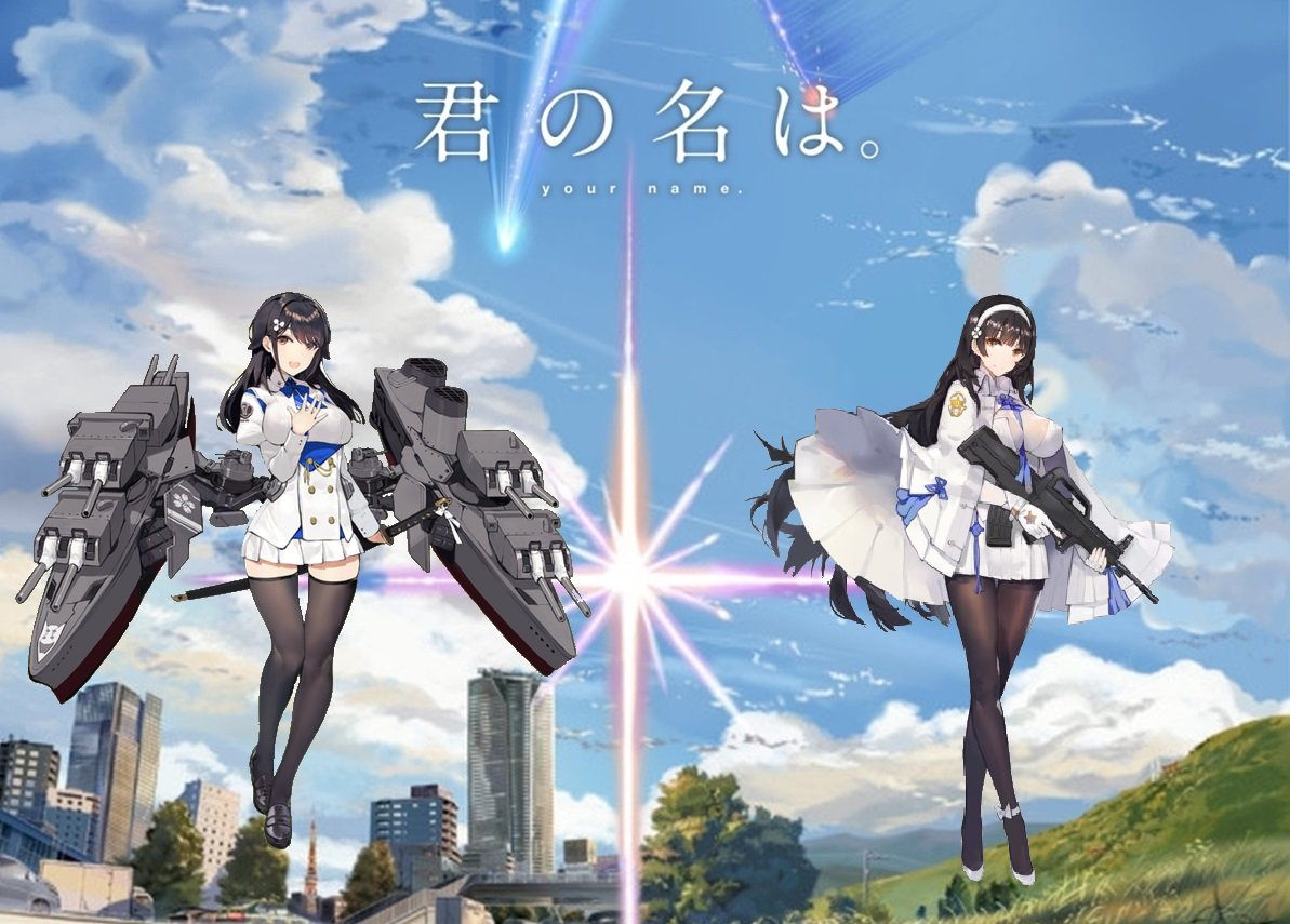 2girls assault_rifle azur_lane black_hair blue_sky bullpup cannon choukai_(azur_lane) city clouds cloudy_sky commentary_request creator_connection dress girls_frontline gun hill kimi_no_na_wa. mikasa_(ronmel2000) multiple_girls parody qbz-95 qbz-95_(girls_frontline) rifle sky translated tree weapon white_dress