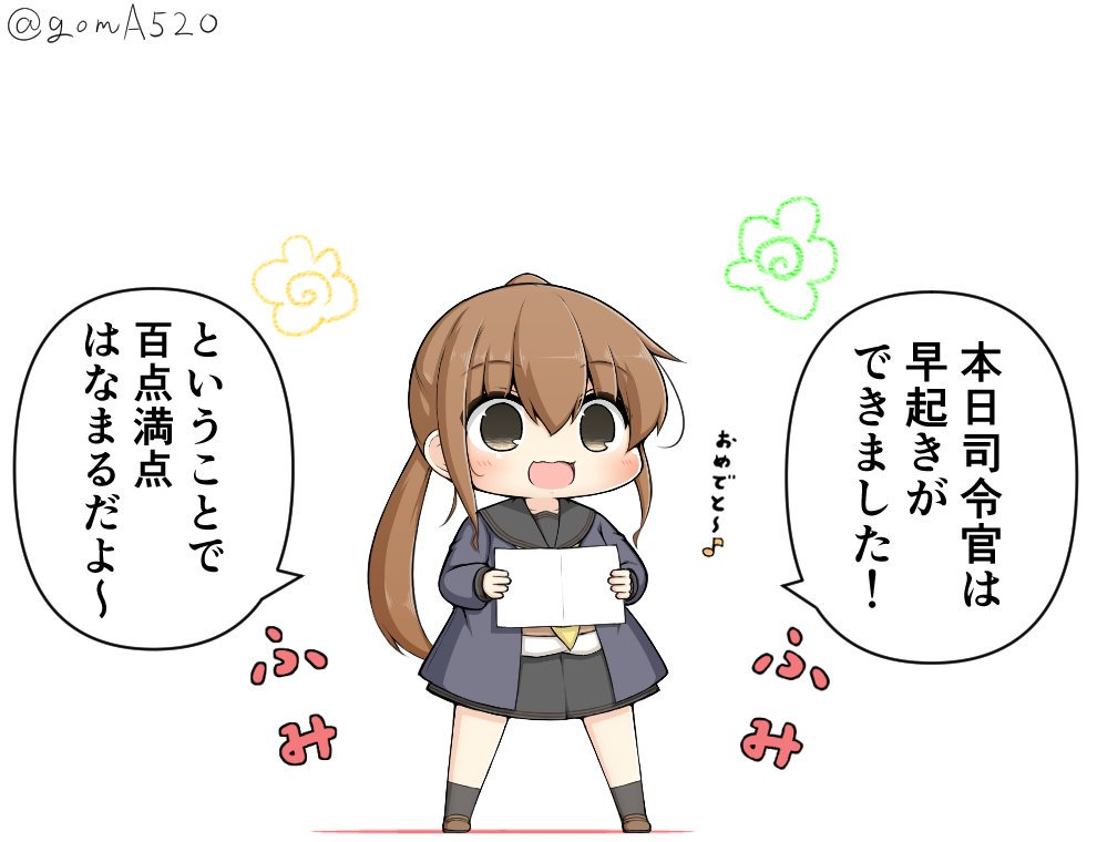 1girl black_sailor_collar black_skirt blue_jacket brown_eyes brown_hair chibi commentary_request full_body fumizuki_(kantai_collection) goma_(yoku_yatta_hou_jane) holding holding_paper jacket kantai_collection long_hair long_sleeves neckerchief open_mouth paper ponytail remodel_(kantai_collection) sailor_collar shirt simple_background skirt smile solo standing translation_request twitter_username white_background white_shirt yellow_neckwear