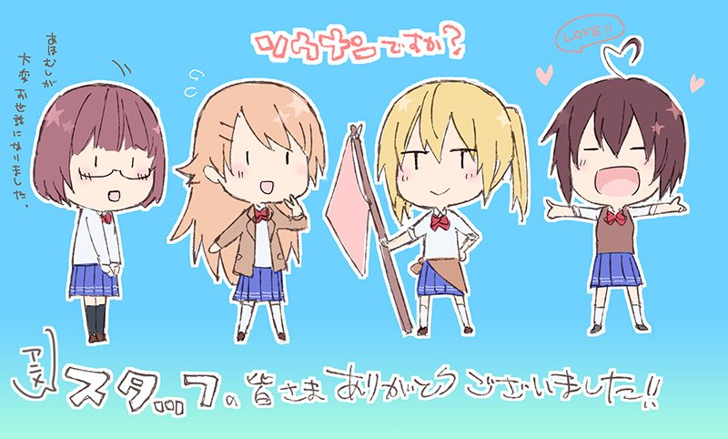 4girls ahoge amatani_mutsu blonde_hair blue_background blue_skirt bow bowtie brown_hair chibi closed_eyes clothes_around_waist copyright_name flag full_body glasses heart_ahoge kujou_shion long_hair miniskirt multiple_girls official_art onishima_homare open_mouth outstretched_arms pleated_skirt red_neckwear sagaraise school_uniform shirt short_hair simple_background skirt sleeves_rolled_up smile sounan_desuka? standing suzumori_asuka translation_request twintails white_shirt