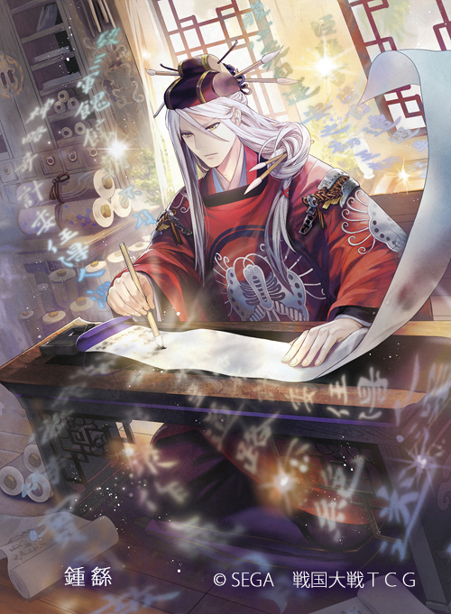 1boy cabinet calligraphy_brush company_name cushion hair_ornament hair_stick japanese_clothes kimono long_hair long_sleeves male_focus mayachise official_art open_window paintbrush scroll sengoku_taisen sitting solo watermark white_hair wide_sleeves window writing