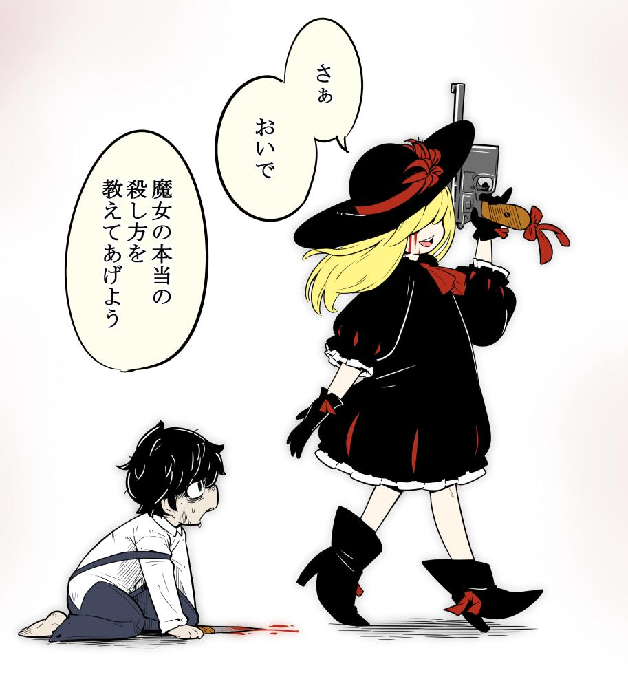 1boy 1girl black_hair blood blood_on_face bloody_weapon boots child dirty_face dress gloves gun handgun hat high_heel_boots high_heels knife long_hair majo_shuukai_de_aimashou original pistol short_hair simple_background smile tokkyuu_mikan translation_request weapon witch