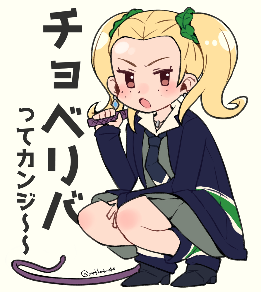 1girl :o atlus ayase_yuka black_footwear blonde_hair blue_jacket blue_neckwear brown_eyes do_m_kaeru earrings freckles full_body green_skirt grumpy hair_ornament hair_scrunchie holding holding_whip jacket jewelry leg_warmers long_sleeves looking_at_viewer megami_tensei necktie open_mouth persona persona_1 school_uniform scrunchie simple_background skirt solo squatting st._hermelin_school_uniform translation_request tsundere twintails twitter_username whip