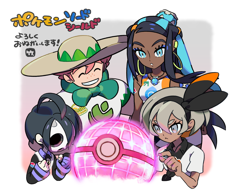 2boys 2girls ahoge aqua_eyes black_hair bow closed_mouth dark_skin glowing grey_eyes gym_leader hair_bow hat long_hair mask multicolored_hair multiple_boys multiple_girls onion_(pokemon) poke_ball pokemon pokemon_(game) pokemon_swsh rurina_(pokemon) saitou_(pokemon) short_hair sun_hat take_(illustrator) two-tone_hair yarrow_(pokemon)