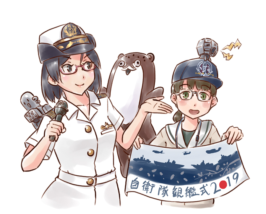 1other 2girls banner beige_cardigan black_hair blue_headwear bokukawauso brown_hair c2-chan c2_kikan commentary_request cowboy_shot female_service_cap glasses green_eyes hat headgear japan_maritime_self-defense_force japan_self-defense_force kantai_collection karasu_(naoshow357) kirishima_(jmsdf) kirishima_(kantai_collection) low_ponytail mascot microphone military military_uniform multiple_girls naval_uniform otter red-framed_eyewear sailor_collar short_hair simple_background translation_request uniform white_background white_headwear white_sailor_collar