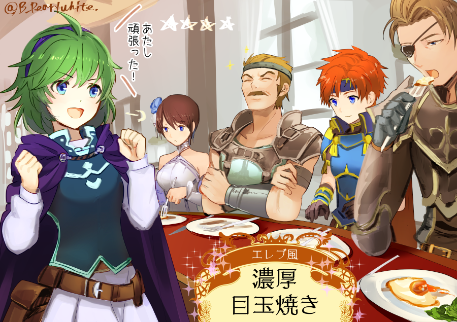 00s 10s 2girls 3boys adult armor bartre_(fire_emblem) belt blue_eyes bride brown_hair cape closed_eyes closed_mouth crossed_arms dress eating egg egg_yolk eyepatch facial_hair fire_emblem fire_emblem:_fuuin_no_tsurugi fire_emblem:_path_of_radiance fire_emblem:_rekka_no_ken fire_emblem:_souen_no_kiseki fire_emblem:_the_binding_blade fire_emblem:_the_blazing_blade fire_emblem_blazing_sword fire_emblem_heroes fire_emblem_sword_of_seals fork green_hair haar_(fire_emblem) hairband headband holding holding_fork intelligent_systems loli long_sleeves multiple_boys multiple_girls mustache nino_(fire_emblem) nintendo open_mouth plate purple_cape redhead roy_(fire_emblem) shoochiku_bai short_hair sitting super_smash_bros. table tanith_(fire_emblem) teenage twitter_username wedding_dress white_dress window