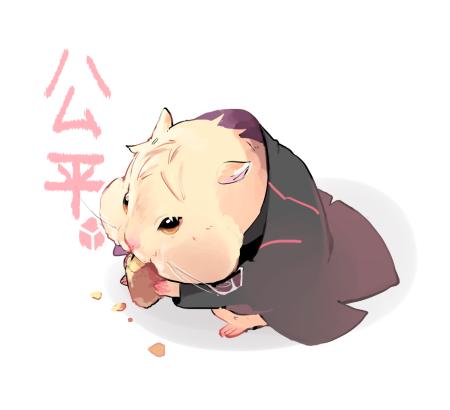 animal animalization character_name clothed_animal coat food hamster izumi_kouhei lowres nishi_swtr no_humans solo uniform white_background world_trigger