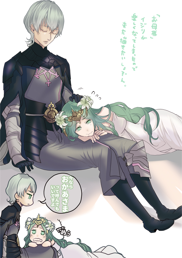 1boy 1girl armor black_armor byleth_(fire_emblem) byleth_(fire_emblem)_(male) closed_eyes closed_mouth dress fire_emblem fire_emblem:_three_houses flower from_side green_eyes green_hair hair_flower hair_ornament hand_on_another's_head long_hair masakikazuyoshi open_mouth rhea_(fire_emblem) short_hair sitting tiara translation_request white_dress