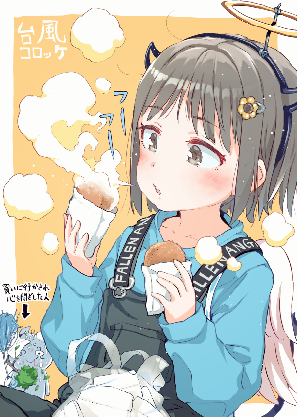 1girl ano_ko_wa_toshi_densetsu bag blowing blowing_on_food blue_shirt blush brown_background brown_eyes brown_hair clothes_writing collarbone commentary_request croquette directional_arrow english_text fake_halo fake_horns fake_wings feathered_wings flower food gomennasai hair_flower hair_ornament hairclip holding holding_food long_sleeves mini_wings orange_flower overalls plastic_bag shirt sleeves_past_wrists solo_focus steam translation_request two-tone_background white_background white_wings wings zangyaku-san