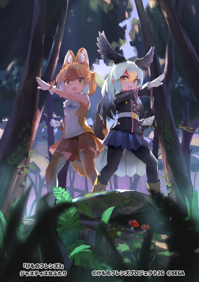 2girls :o animal_ear_fluff animal_ears arm_up armpit_peek backlighting bald_eagle_(kemono_friends) bangs bare_arms belt bird_tail bird_wings black_jacket black_legwear blazer blonde_hair blue_skirt blurry boots brown_hair brown_legwear brown_ribbon brown_skirt buttons clenched_hand company_name copyright_name d: depth_of_field dhole_(kemono_friends) dog_ears dog_tail eyebrows_visible_through_hair forest fur_collar gloves gradient_hair grey_hair hair_between_eyes hand_up head_wings jacket kemono_friends kemono_friends_3 leaf light_brown_eyes light_brown_hair long_hair long_sleeves looking_at_viewer multicolored multicolored_clothes multicolored_hair multicolored_legwear multicolored_shirt multiple_girls mushroom nature official_art open_mouth outdoors outstretched_arm pantyhose plant pleated_skirt pose ribbon rock saltlaver shirt short_hair skirt sky sleeveless sleeveless_shirt standing tail tareme thigh-highs tree tsurime v-shaped_eyebrows white_belt white_gloves white_hair white_legwear wings yellow_eyes yellow_footwear zettai_ryouiki