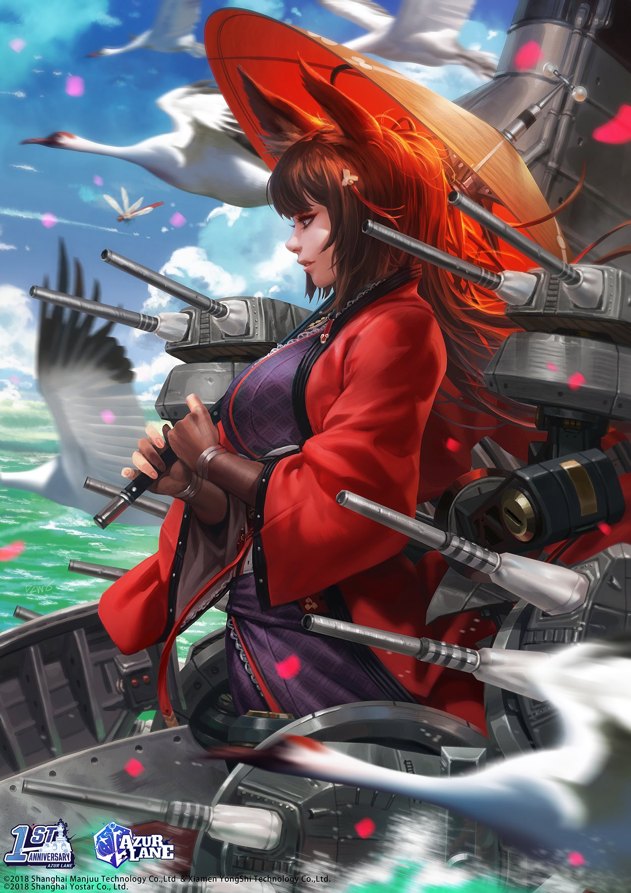 1girl amagi_(azur_lane) animal_ear_fluff animal_ears azur_lane bangs bird blunt_bangs blurry breasts brown_gloves brown_hair bug cannon choker crane_(animal) day dcwj depth_of_field dragonfly fox_ears from_side gloves hair_ornament highres holding holding_umbrella insect japanese_clothes kimono large_breasts logo long_hair looking_afar obi official_art outdoors parasol parted_lips partly_fingerless_gloves rigging sash solo splashing thick_eyebrows turret umbrella violet_eyes water watermark wide_sleeves