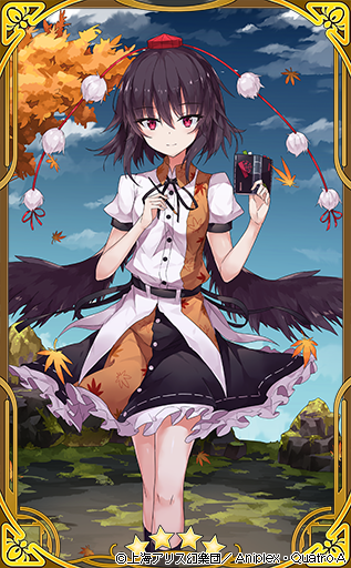 1girl bangs black_bow black_hair black_neckwear black_skirt black_wings blue_sky book border bow bowtie clouds commentary_request day eyebrows_visible_through_hair feathered_wings feet_out_of_frame hands_up hat hide448 holding holding_book looking_at_viewer miniskirt outdoors petticoat pom_pom_(clothes) puffy_short_sleeves puffy_sleeves red_eyes shameimaru_aya shirt short_hair short_sleeves skirt sky smile solo standing star tokin_hat touhou touhou_cannonball white_shirt wings