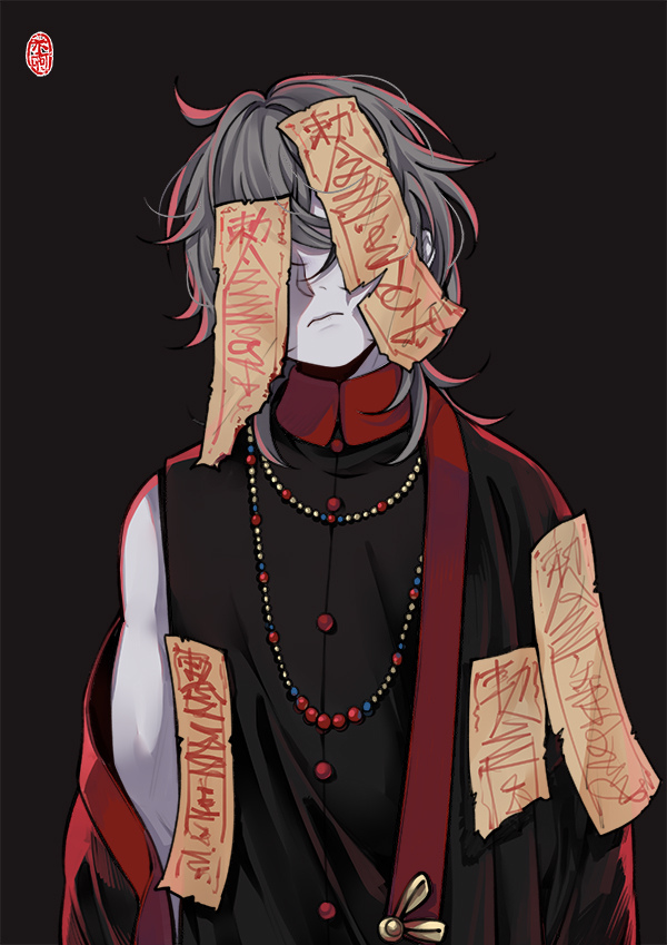 1boy arms_at_sides bangs bead_necklace beads black_background buttons coat covered_eyes facing_viewer frown grey_hair head_tilt jewelry jiangshi long_sleeves male_focus messy_hair mia0309 necklace off_shoulder ofuda onii-chan_wa_zonbida original pale_skin simple_background sleeveless solo upper_body