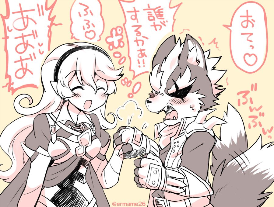 1boy 1girl animal_ears armor belt blush cape closed_eyes corrin_(fire_emblem) corrin_(fire_emblem)_(female) eromame fire_emblem fire_emblem_fates gloves hairband holding_hands monochrome open_mouth orange_background simple_background star_fox super_smash_bros. tail tail_wagging twitter_username upper_body wolf_ears wolf_o'donnell wolf_tail