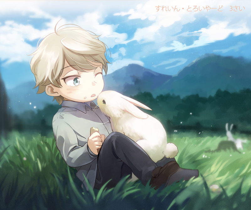 1boy aki_(neyuki41028) aldnoah.zero blue_eyes blue_sky forest nature one_eye_closed rabbit short_hair silver_hair sitting sky slaine_troyard toddler translated younger