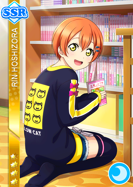 blush character_name green_eyes hoshizora_rin jacket love_live!_school_idol_festival love_live!_school_idol_project orange_hair short_hair smile