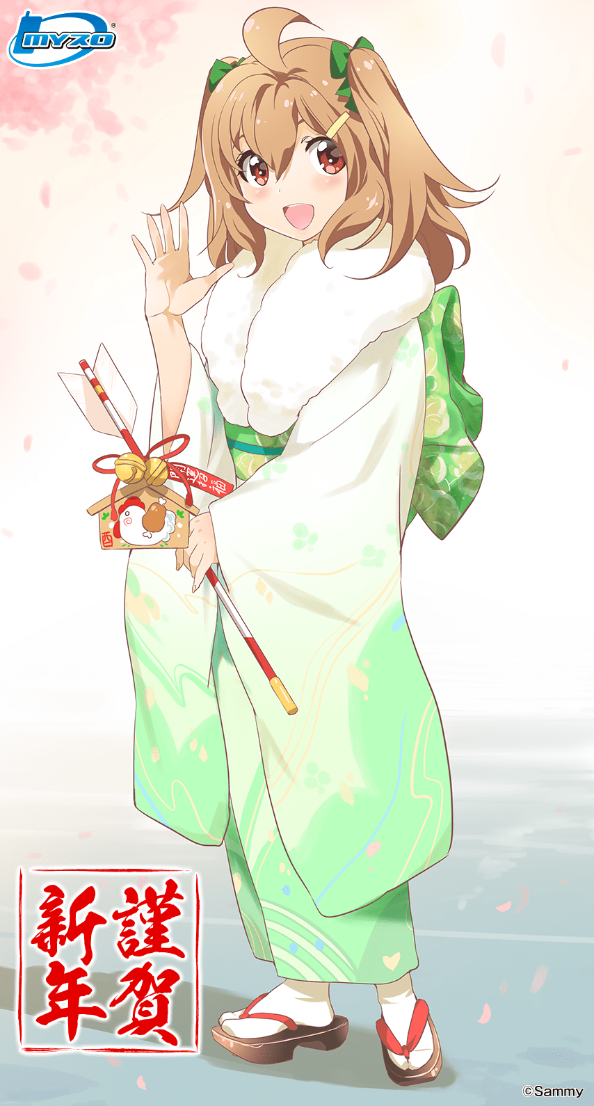 1girl ahoge bell bow brown_eyes brown_hair cherry_blossoms chinese_zodiac full_body fur-trimmed_kimono fur_trim green_bow hair_bow hair_ornament hairclip highres inoue_sora japanese_clothes jingle_bell kimono long_hair looking_at_viewer midori-chan_(myslot) myslot new_year open_mouth sandals smile solo two_side_up waving white_legwear year_of_the_rooster