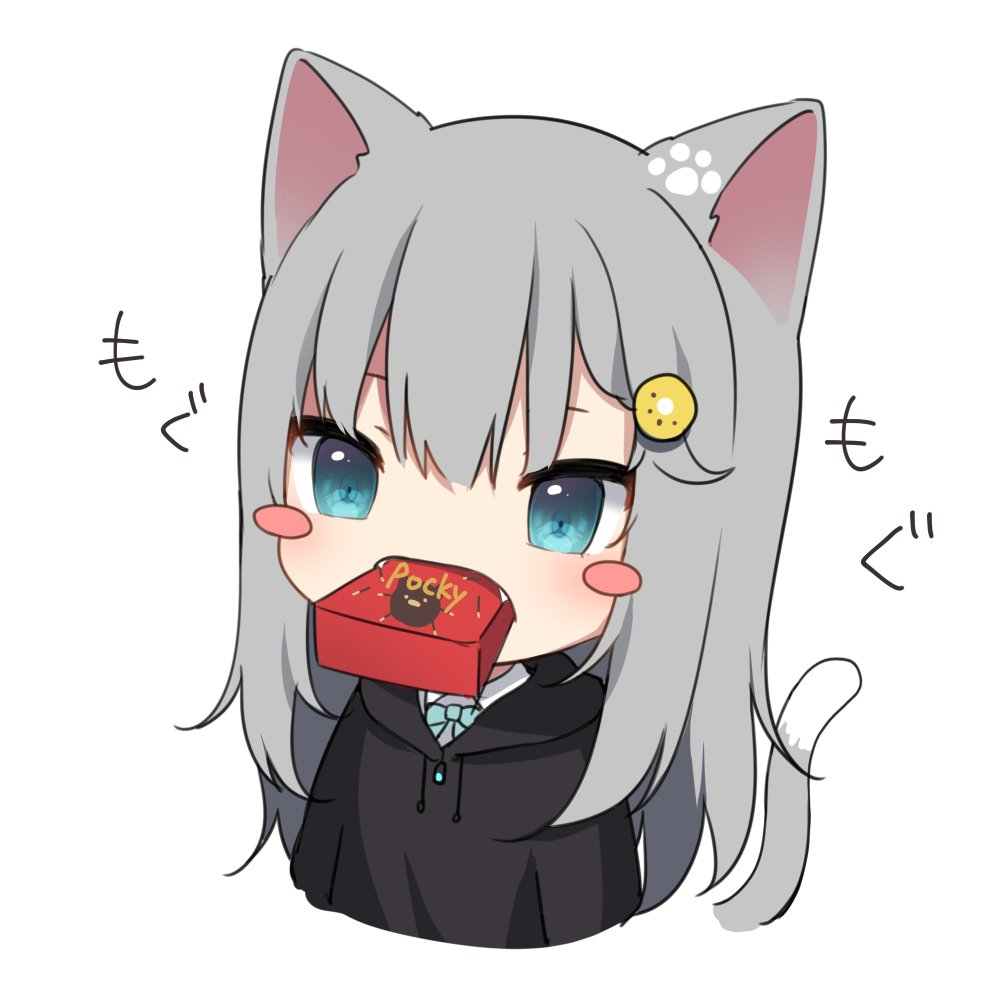 1girl amashiro_natsuki animal_ears bangs black_hoodie blue_eyes blush_stickers cat_ears cat_girl cat_tail collared_shirt commentary_request cropped_torso drawstring eyebrows_behind_hair fangs grey_hair hair_ornament hood hood_down hoodie long_hair mouth_hold nacho_(amashiro_natsuki) original pocky_day shirt simple_background solo tail white_background white_shirt