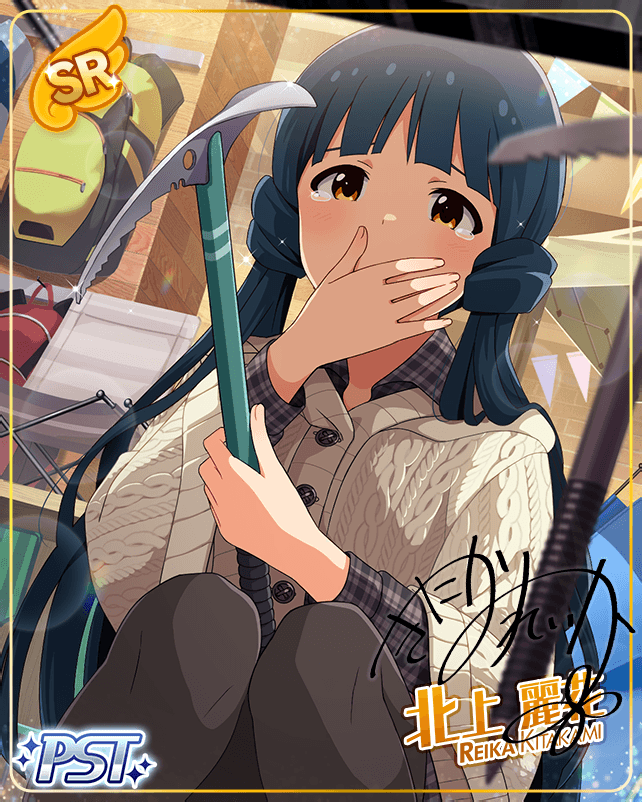 blue blue_hair character_name dress idolmaster_million_live!_theater_days kitakami_reika long_hair red_eyes twintails