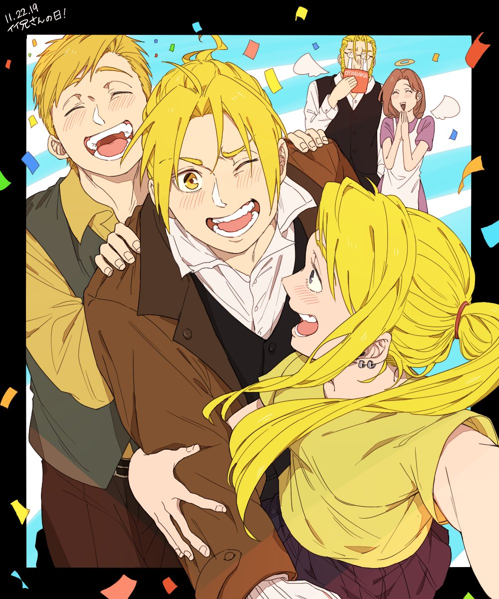 2girls 3boys :d ;d ^_^ ahoge alphonse_elric angel_wings apron black_border black_skirt blonde_hair blue_eyes blush border breasts brothers brown_coat brown_hair buttons closed_eyes coat collared_shirt commentary_request confetti covering covering_mouth crying dated dress dress_shirt earrings edward_elric father_and_son fingernails floating_hair from_above fullmetal_alchemist glasses good_brothers_day halo hand_on_another's_arm hands_clasped hands_on_another's_shoulders happy happy_tears highres jewelry long_hair looking_at_another looking_at_viewer looking_back medium_breasts mother_and_son multiple_boys multiple_girls one_eye_closed open_mouth outside_border outstretched_arm outstretched_hand own_hands_together pleated_skirt ponytail profile purple_dress shiny shiny_hair shirt short_sleeves siblings sidelocks skirt smile straight_hair tears teeth translated trisha_elric van_hohenheim vest white_apron white_shirt wings winry_rockbell yellow_eyes yellow_shirt yuppenta2