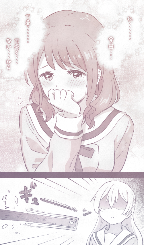 2girls bang_dream! bangs blush covering_mouth emphasis_lines flying_sweatdrops half_updo hanasakigawa_school_uniform health_bar heart long_hair long_sleeves maruyama_aya monochrome multiple_girls neck_ribbon ribbon school_uniform shaded_face shibasaki_shouji shirasagi_chisato translation_request