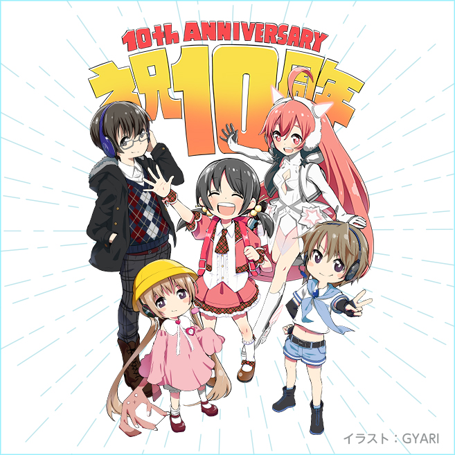 2boys 3girls ^_^ ahoge ahs_software anniversary argyle arm_up blue_border blue_shorts border bright_pupils brown_eyes brown_hair child closed_eyes company_connection earmuffs fur_trim gyari_(imagesdawn) hair_bobbles hair_ornament hat headphones hiyama_kiyoteru hiyama_kiyoteru_(vocaloid4) jacket kaai_yuki kaai_yuki_(vocaloid4) kindergarten_uniform long_hair looking_at_viewer low_twintails midriff multiple_boys multiple_girls official_art pink_hair pink_jacket pink_skirt plaid sailor_collar school_hat sf-a2_miki sf-a2_miki_(2012_ver) short_twintails shorts skirt sleeves_past_wrists smile sweater tsukuyomi_ai tsukuyomi_shouta twintails v very_long_hair vocaloid voiceroid yellow_headwear