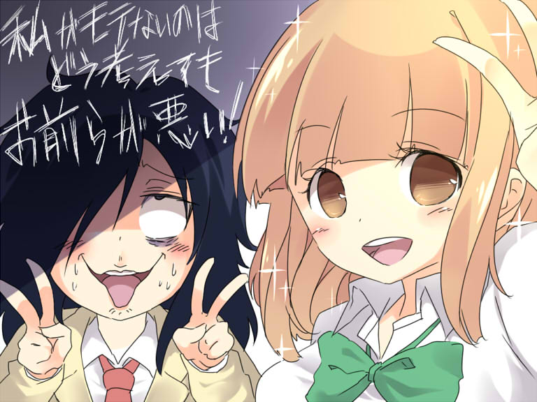2girls ahegao bags_under_eyes black_hair blazer blush_stickers brown_eyes brown_hair collared_shirt copyright_name double_v hair_over_eyes jacket kuroki_tomoko looking_at_viewer multiple_girls naruse_yuu neck_ribbon necktie oosuzu_aoi open_mouth ribbon rolling_eyes school_uniform shirt smile sparkle sweat tongue tongue_out v watashi_ga_motenai_no_wa_dou_kangaetemo_omaera_ga_warui!