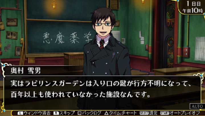 1boy ao_no_exorcist brown_hair chalkboard classroom desk glasses okumura_yukio translated uniform