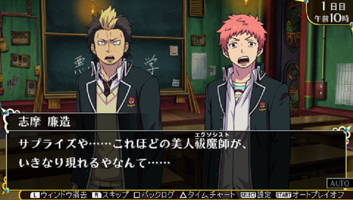 2boys ao_no_exorcist chalkboard classroom desk multicolored_hair multiple_boys pink_hair shima_renzou suguro_ryuuji translated