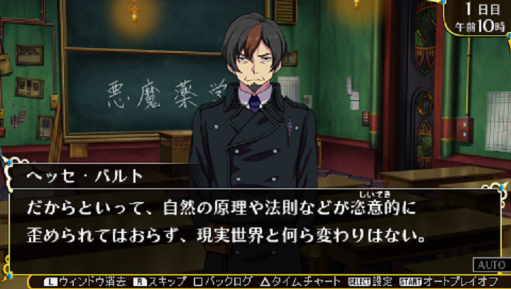 1boy ao_no_exorcist beard chalkboard classroom desk facial_hair hesse_barthes multicolored_hair translated uniform