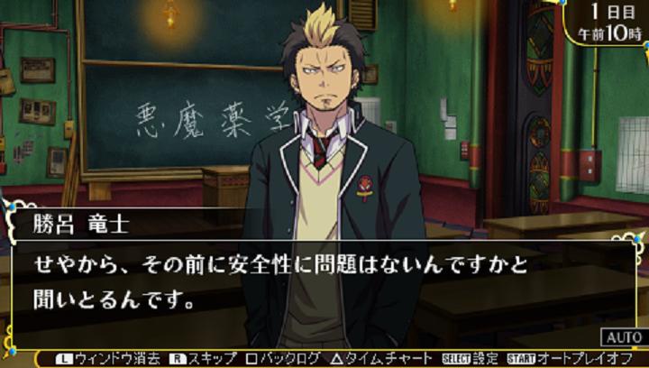 ao_no_exorcist chalkboard classroom desk ear_piercing multicolored_hair piercing school_uniform suguro_ryuuji translated