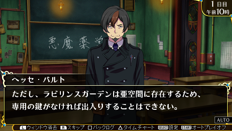 ao_no_exorcist beard chalkboard classroom desk facial_hair hesse_barthes lowres multicolored_hair translated uniform