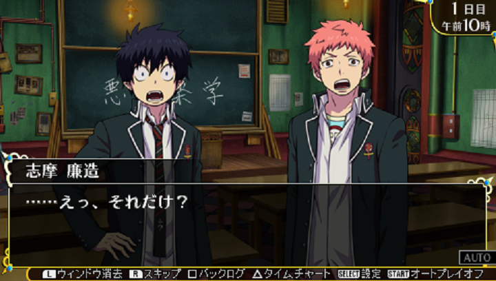 2boys ao_no_exorcist black_hair blue_eyes chalkboard classroom desk multiple_boys okumura_rin pink_hair school_uniform shima_renzou translated