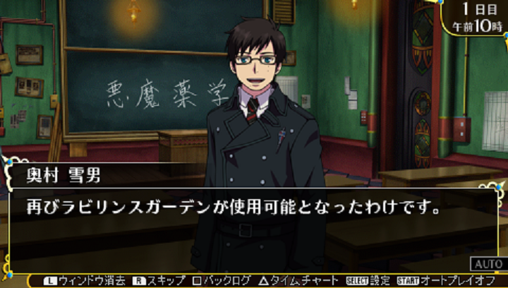 1boy ao_no_exorcist brown_hair chalkboard classroom desk glasses okumura_yukio translated uniform