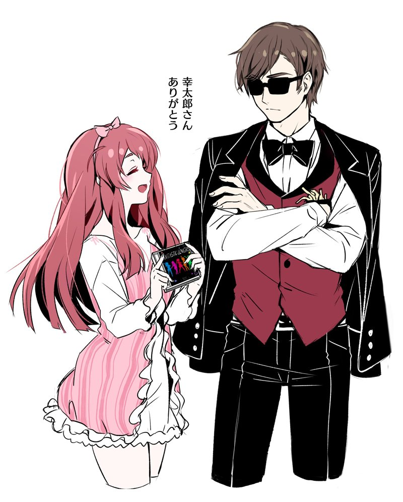 1boy 1girl alternate_costume bow bowtie brown_hair cd_case closed_eyes commentary_request cropped_legs crossed_arms da_huang dress hairband height_difference holding jacket long_hair long_pants long_sleeves minamoto_sakura pants redhead short_dress short_hair simple_background smile standing sunglasses tatsumi_koutarou translation_request vest white_background zombie_land_saga