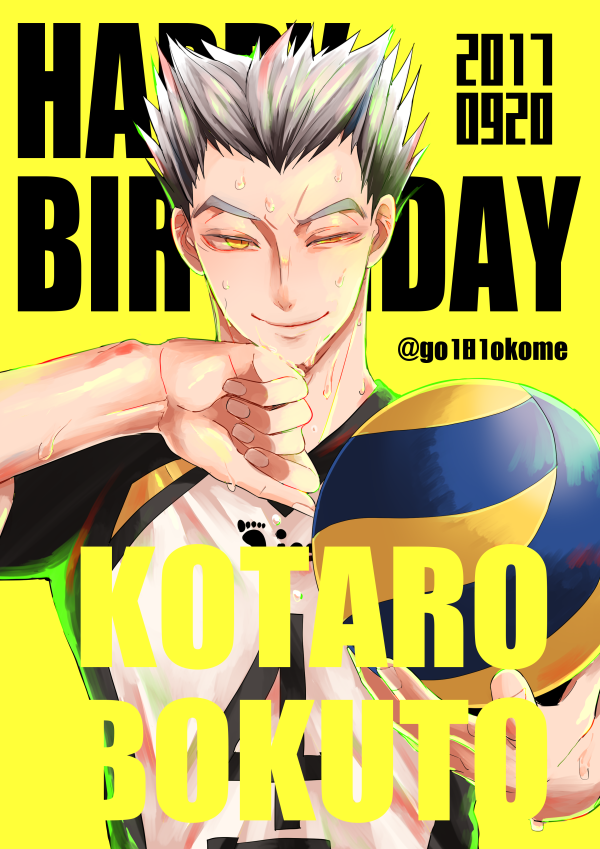 1boy artist_request ball birthday black_hair bokuto_koutarou character_name closed_mouth dated grey_hair haikyuu!! hand_on_own_chin happy_birthday holding holding_ball looking_at_viewer male_focus multicolored_hair number shirt short_hair short_sleeves simple_background smile solo spiky_hair sportswear sweat t-shirt two-tone_hair uniform upper_body volleyball_uniform yellow_background yellow_eyes
