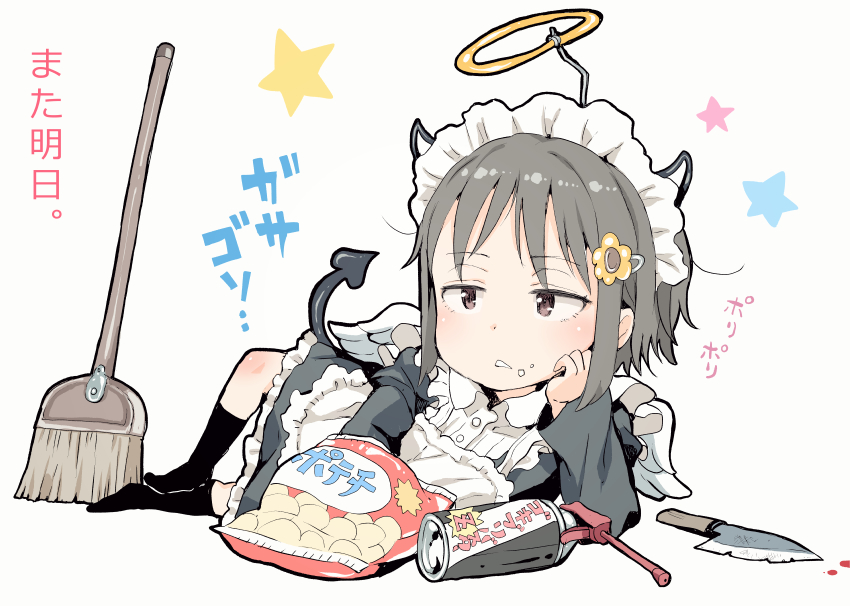 1girl alternate_costume ano_ko_wa_toshi_densetsu apron arm_support bag_of_chips black_dress black_legwear blush broom brown_eyes brown_hair bug_spray collared_dress demon_horns demon_tail dress enmaided fake_halo fake_horns feathered_wings flower food food_on_face full_body gomennasai grey_background hair_flower hair_ornament hairclip horns juliet_sleeves kitchen_knife kneehighs long_sleeves maid maid_apron maid_headdress mini_wings no_shoes orange_flower parted_lips puffy_sleeves sidelocks simple_background sleeves_past_wrists solo star tail translated white_apron white_wings wings zangyaku-san