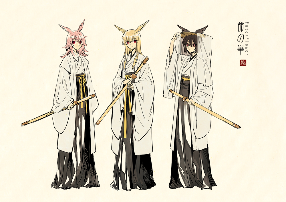 adapted_costume artist_name bangs beige_background black_hair blonde_hair character_request chinese_clothes closed_mouth concept_art copyright_name ears_through_headwear fate/grand_order fate_(series) flipped_hair full_body hair_between_eyes hand_on_headwear hanfu hat head_wings holding holding_sword holding_weapon left-handed lineup logo long_hair long_sleeves looking_at_viewer medium_hair pink_hair red_eyes ribbon robe sash see-through short_hair short_over_long_sleeves short_sleeves sidelocks simple_background standing sword veil weapon wide_sleeves yellow_ribbon zerocastle