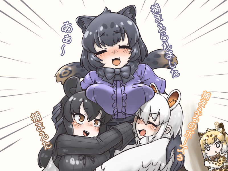 4girls :o ? ^_^ animal_ears animal_print anteater_ears arm_above_head arm_around_shoulder arm_around_waist bangs black_hair black_jaguar_(kemono_friends) blank_eyes blonde_hair blush bow bowtie breast_pocket breast_rest breasts breasts_on_head brown_eyes brown_hair closed_eyes commentary_request elbow_gloves emphasis_lines extra_ears eyebrows_visible_through_hair fang fur_scarf furrowed_eyebrows gloves happy height_difference high-waist_skirt hug jaguar_(kemono_friends) jaguar_ears jaguar_print kemono_friends kemono_friends_3 long_hair long_sleeves looking_at_another looking_up malayan_tapir_(kemono_friends) medium_hair miji_doujing_daile multicolored_hair multiple_girls nose_blush open_mouth pale_skin parted_lips pocket print_gloves shirt short_sleeves silver_hair skirt smile southern_tamandua_(kemono_friends) sweater tamandua_ears tapir_ears translation_request two-tone_hair upper_body white_hair