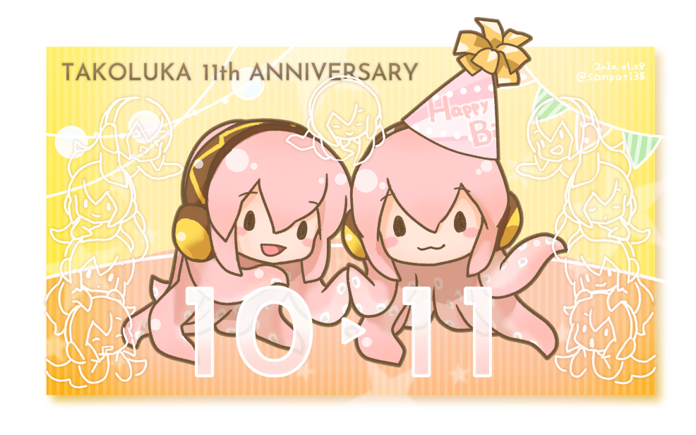 2020 2girls :3 anniversary birthday blush_stickers clone dated happy_birthday hat headphones holding_hands lineart multiple_girls octopus open_mouth party_hat pink_hair sangatsu_youka side-by-side smile solid_oval_eyes string_of_flags takoluka tentacle_hair tentacles twitter_username vocaloid