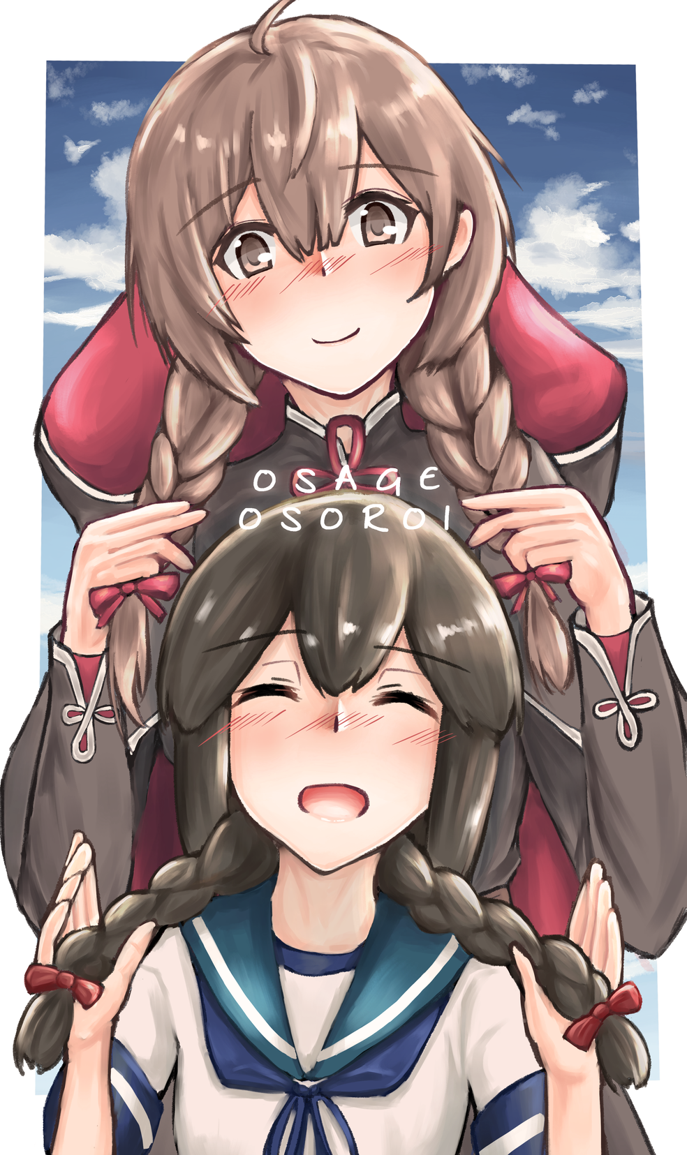 2girls black_capelet black_hair blue_sailor_collar blue_sky braid brown_eyes brown_hair capelet closed_eyes clouds commentary_request highres hood hooded_capelet isonami_(kantai_collection) kantai_collection long_hair multiple_girls owada_(kousonhuchi) red_ribbon ribbon romaji_text sailor_collar school_uniform serafuku shinshuu_maru_(kantai_collection) sidelocks sky smile translation_request twin_braids upper_body