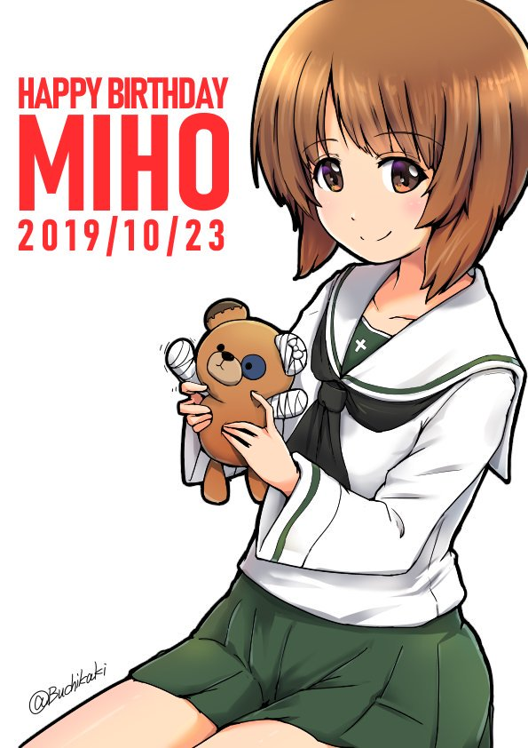 1girl bandages bangs black_neckwear blouse boko_(girls_und_panzer) brown_eyes brown_hair buchikaki character_name closed_mouth commentary dated english_text eyebrows_visible_through_hair girls_und_panzer green_skirt happy_birthday holding holding_stuffed_animal long_sleeves looking_at_viewer miniskirt motion_lines neckerchief nishizumi_miho ooarai_school_uniform pleated_skirt school_uniform serafuku short_hair simple_background sitting skirt smile solo stuffed_animal stuffed_toy teddy_bear twitter_username white_background white_blouse