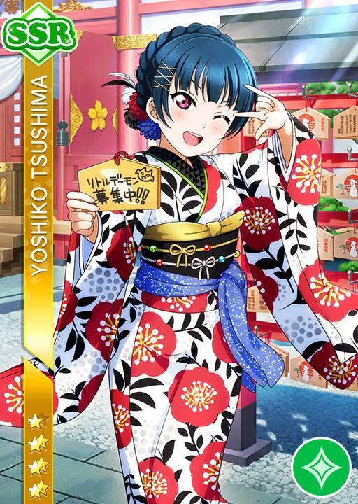 blue_hair blush character_name kimono long_hair love_live!_school_idol_festival love_live!_sunshine!! pink_eyes smile tsushima_yoshiko wink