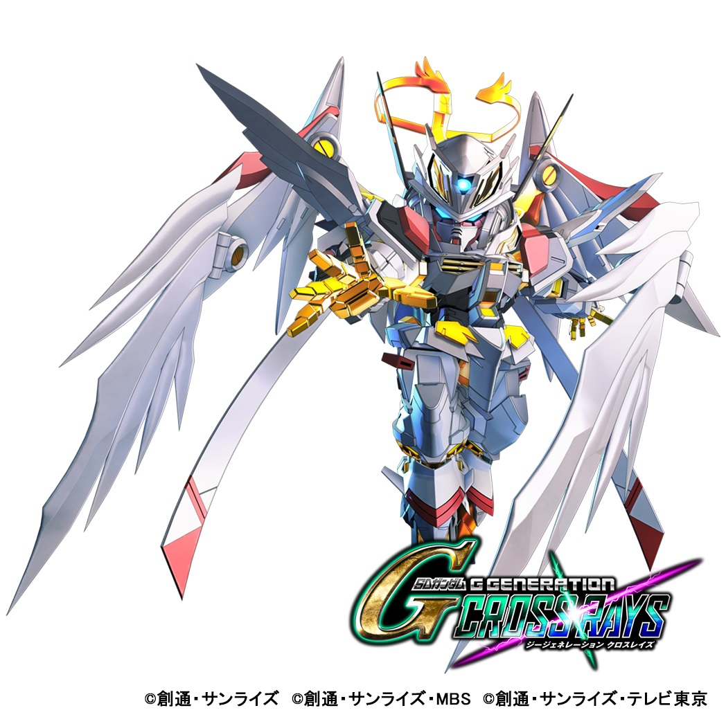 chibi company_name copyright_name glowing glowing_eyes golden_arms gundam gundam_astray_gold_frame_amaterasu gundam_seed gundam_seed_astray gundam_seed_astray_tenku_no_hime looking_at_viewer mecha mechanical_halo mechanical_wings mobile_suit no_humans official_art sd_gundam_g-generation sd_gundam_g-generation_cross_rays white_armor white_background wings