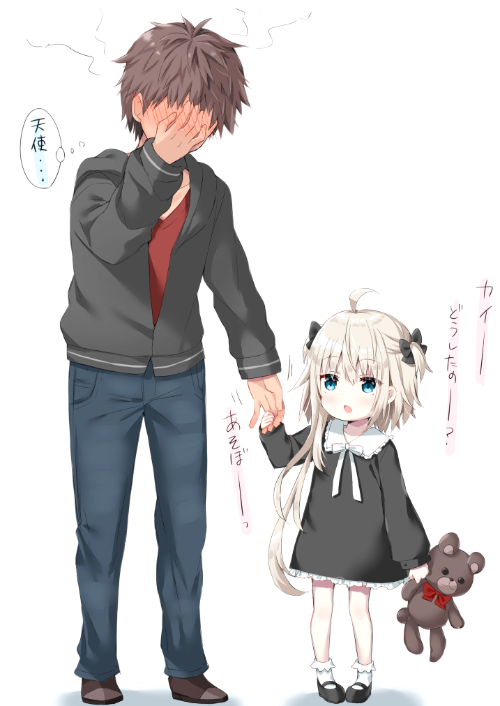 1boy 1girl ahoge asymmetrical_hair bangs black_bow black_dress black_footwear black_jacket blonde_hair blue_eyes blue_pants blush bobby_socks bow brown_footwear brown_hair commentary_request covering_face denim dress eyebrows_visible_through_hair full-face_blush hair_between_eyes hair_bow holding holding_hands holding_stuffed_animal jacket jeans kai-kun long_hair long_sleeves open_mouth original pants puffy_long_sleeves puffy_sleeves red_shirt shadow shirt shoes sleeves_past_wrists socks standing steam stuffed_animal stuffed_toy teddy_bear tia-chan translation_request two_side_up uchuuneko very_long_hair white_background white_legwear younger
